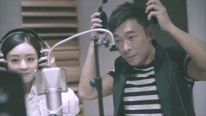 【蜀山战纪】赵丽颖许志安《乱世俱灭》录音室版花絮