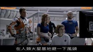 5分鐘看完2015電影《火星救援 The Martian》