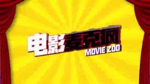 华语电影中的罪恶之城 你不知道的九龙城寨