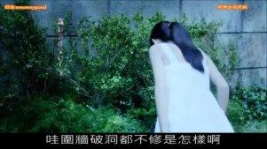 谷阿莫:5分鐘看完2015日本電影《吸血鬼之戀》