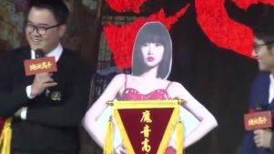 绝世高手曝海报定档大年初 郭采洁范伟领衔