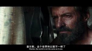 金刚狼3:预告01 中英双字