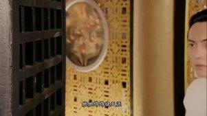 《古剑奇谭》馄饨系列的越苏番外篇