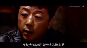 影帝黄渤成名作《疯狂的石头》方言版片段