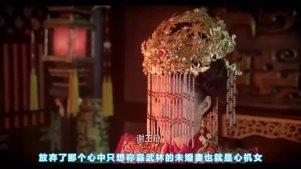 我是木子李,5分钟带你看《三少爷的剑》何润东林更新江一燕玩剑
