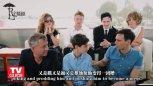 《哥谭》剧组参加2015年SDCC采访