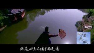 少年四大名捕之心若为城(无情离陌甜甜哒)