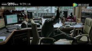 """电影《从你的全世界路过》""""超深情""""版预告片 9月29日上映"""