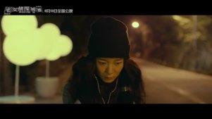《宅女侦探桂香》主题MV 王珞丹周渝民上演悲伤情歌