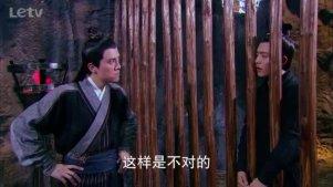 古剑奇谭预告 兰兰开启了他的话唠模式