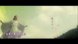 霍乔版 花千骨  日文片尾曲MV首发