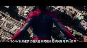 中文字幕诚实预告——超凡蜘蛛侠2