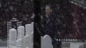 电视剧海棠依旧片尾曲《海棠依旧》