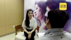 【专访】《夜孔雀》 2016 成都首映式刘亦菲独家网络专访