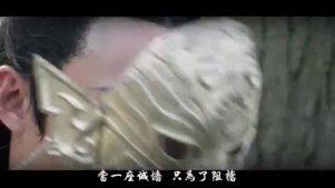 陈奕-《兰陵王妃》-兰陵王入阵曲