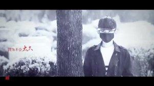 徐司白:自制MV  最初最后的爱  个人第三弹  徐司白个人向剧情版