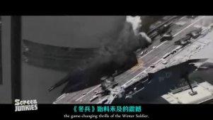 【诚实预告片】 复仇者联盟2:奥创纪元