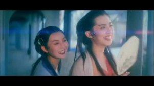 《青蛇》剪辑----王祖贤、张曼玉百合向
