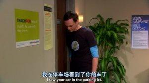 【谢耳朵】之【Sheldon式握手】