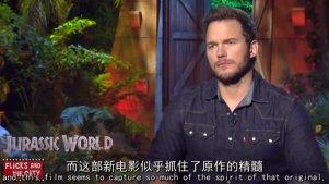 《侏罗纪世界》之克里斯·帕特访谈