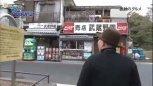 《孤独的美食家》第一季,原作者久住昌之现实店面访问 第5集