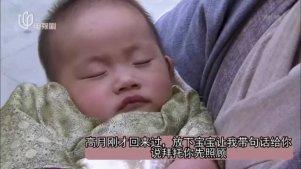 天明努力带宝宝;丁隐发飙捅小张