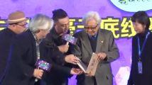 黄磊导演处女作翻拍麻烦家族