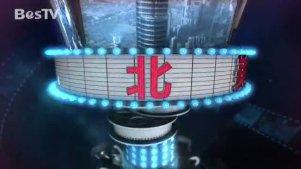 "BesTV/口袋电影-北美票房报告2016年:""原始人""力压""魔法动物"""