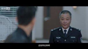恶搞向:秦明到底是基佬还是处女座?
