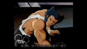 《金刚狼3》暮狼罗根预告片中字动画版