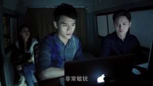 薄靳言和李熏然发现真凶踪迹,神秘清洁工借爆炸消失不见