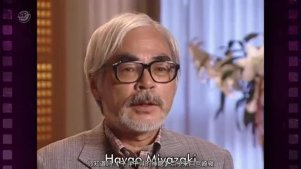 任性的宫崎骏和《千与千寻》的台前幕后