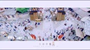杨颖/云歌——大雨将至,By桑轨