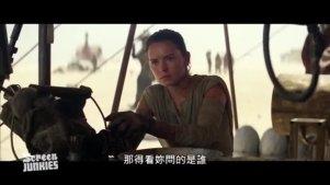 诚实前导预告片:星球大战:原力觉醒(The Force Awakens)