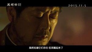 《黑司祭们》公开50秒版预告,神父金允石x姜栋元联手解救少女