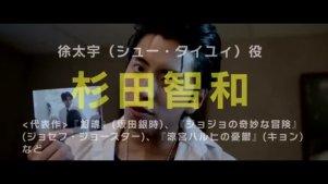 《我的少女时代》日本語吹替預告