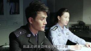 李熏然警服审讯变态杀人狂
