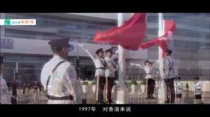 串烧港韩电影 :南海十三郎-1997-香港电影之最后的爆发