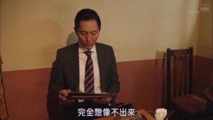 孤独的美食家 第五季 五郎吃美食 第8集(上)