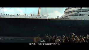 万人迷莱昂纳多 永远的经典《泰坦尼克号》