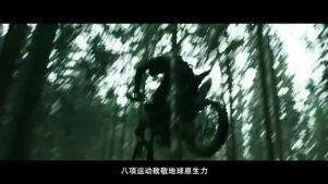 极盗者:奔跑在狂野山脉上的极限摩托特辑