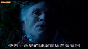 谷阿莫:7分钟看完平行时空与时间漩涡电影《佩小姐的奇幻城堡》