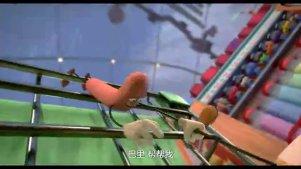 动画电影《香肠派对》看食物们超市大逃亡