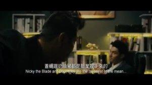 2014香港《天师斗僵尸》王晶监制,郑中基、元彪主演的喜剧恐怖电影