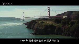 李小龙传记片来了:他究竟有多能打