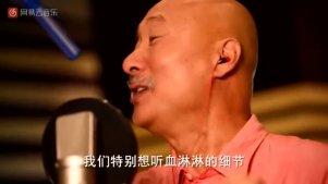 """独家专访陈佩斯:为《爱宠大机密》""""贱萌""""兔子配音是挑战"""