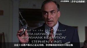 木鱼微剧场:几分钟看完经典影片《肖申克的救赎》