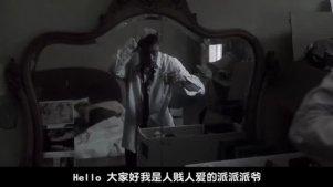 电影派解说:5分钟看完由大卫·芬奇导演的悬疑片《七宗罪》
