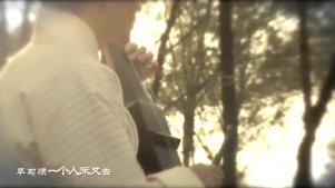 炎亚纶-独活,高渐离&雪女