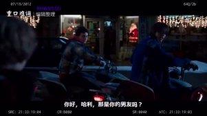 《钢铁侠3》删减片段:钢铁侠掏出胸口核反应堆拯救落水的小男孩